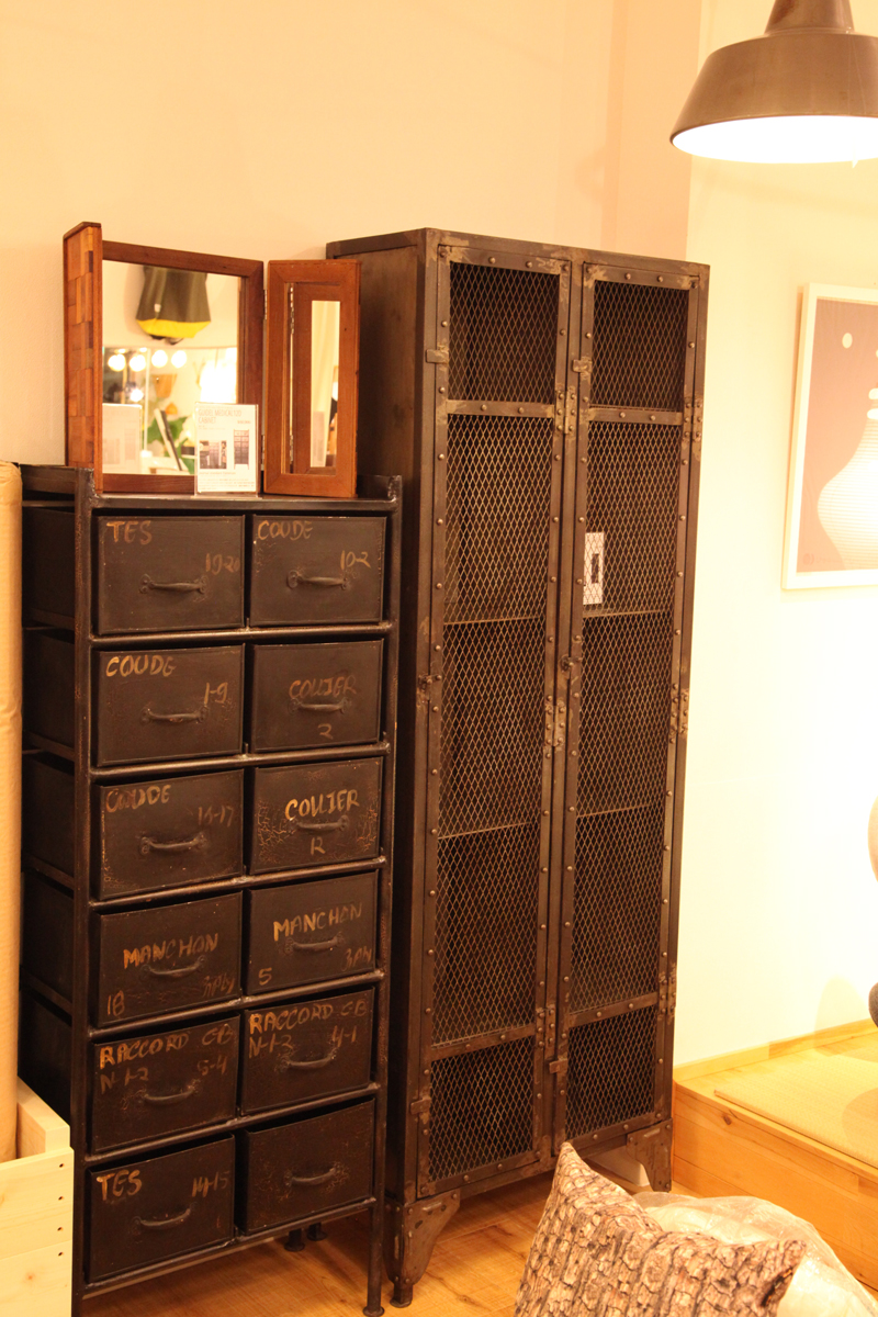 Guidel 12 Drawers Chest , Mesh Locker 2 Doors