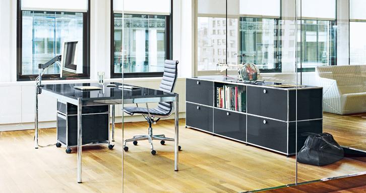 usm haller table yamatoya y 39 s casa aisc. Black Bedroom Furniture Sets. Home Design Ideas